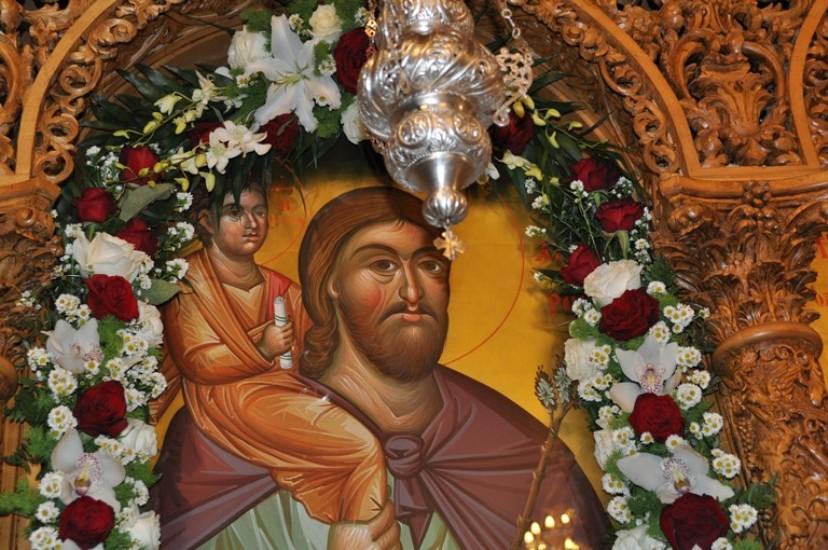 Εορτασμός του Πολιούχου Αγρινίου Μεγαλομάρτυρα Αγίου Χριστοφόρου