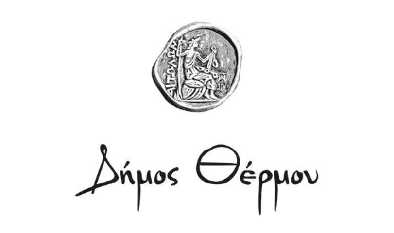 Δήμος Θέρμου